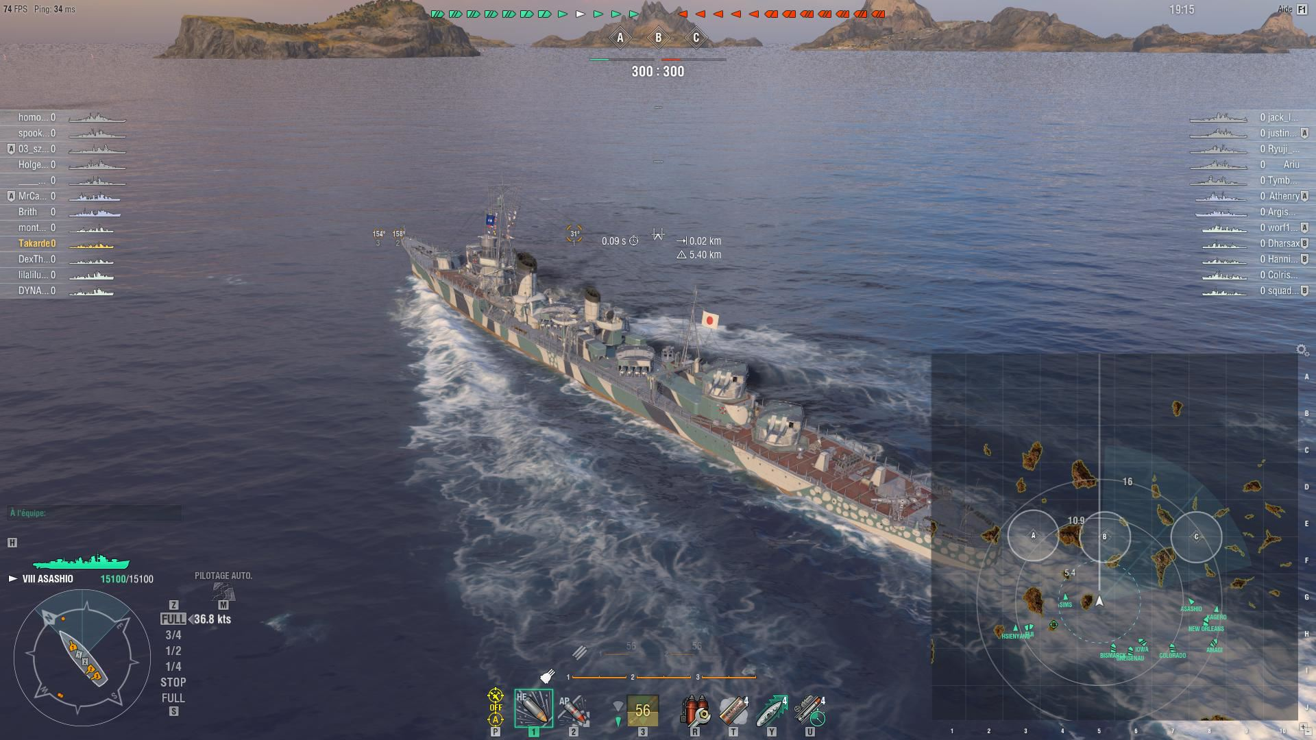 Asashio dans World of Warships